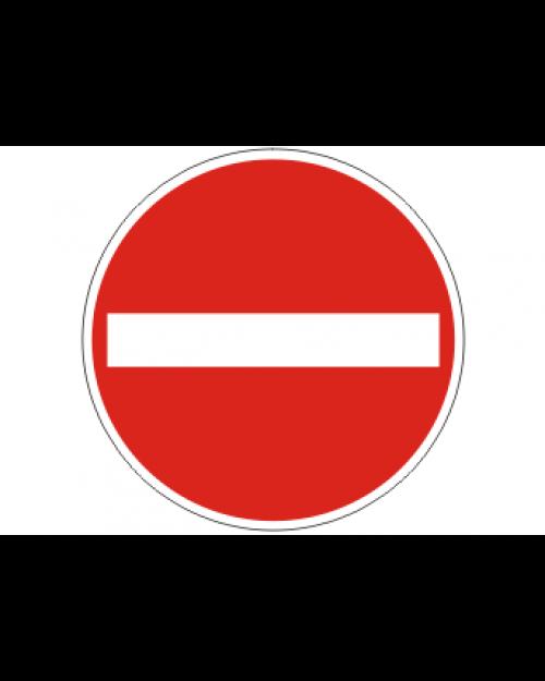Verkehrsschild: Verbot der Einfahrt, Bild‑Nr.267, rot/weiß, reflektierend, Alu, 2 mm, Best.‑Nr.4003