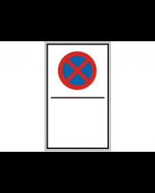 Verkehrszusatzschild: Absolutes Haltverbot, mit frei zu beschriftender Zusatzfläche, weiß/schwarz, Best.‑Nr.4120