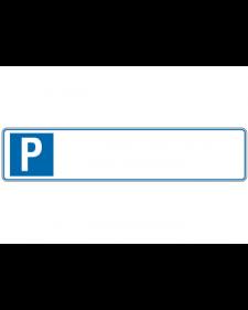 Parkplatzbeschilderung: Parkplatzschild, weiß/blau, mit Freifläche für Wunschtext, Präge, 520x110mm, Best. Nr. 3310