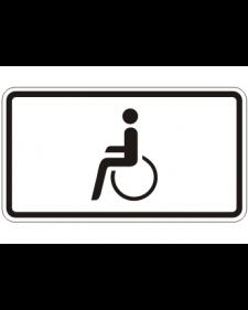 Verkehrszusatzschild: Schwerbehinderte, Bild-Nr. 1044 - 10, weiß/schwarz, Alu, 2 mm, 420 x 230 mm, Best. Nr. 4072