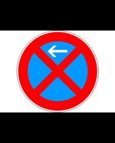 Verkehrsschild: Absolutes Haltverbot Anfang, Rechtsaufstellung, Bild‑Nr.283‑20, blau/rot, Best.‑Nr.4080ar