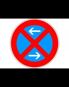 Verkehrsschild: Absolutes Haltverbot Mitte, Rechtsaufstellung, Bild‑Nr.283‑30, blau/rot, Best.‑Nr.4080mr