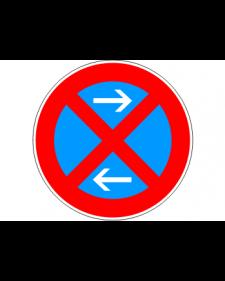 Verkehrsschild: Absolutes Haltverbot Mitte, Linksaufstellung, Bild‑Nr.283‑31, blau/rot, Best.‑Nr.4080ml