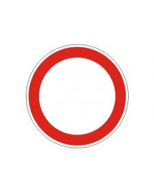 Verbotsschild: Verbotsschild, frei beschriftbar, Best. Nr. 3400